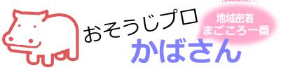 キレイットロゴ画像
